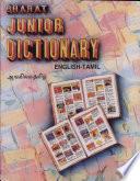 Bharat Jr  English Tamil Dictionary Soft Cover Multi Colour