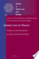 Islamic Law in Theory