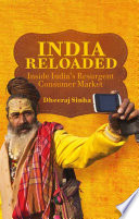 India Reloaded