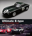 Ultimate E Type