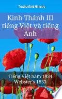 Kinh Thánh III tiếng Việt và tiếng Anh