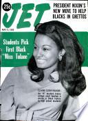 May 8, 1969