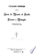 Catalogo sommario della serie di monete Venete