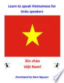 Learn to Speak Vietnamese for Urdu Speakers