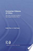 Consumer Citizens Of China