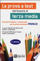 La prova a test dell esame di terza media