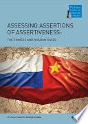 Assessing Assertions of Assertiveness