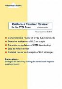 California Teacher Review for the CTEL Exam