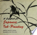 Copybook for Japanese Ink