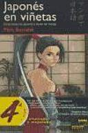 Japones en Vinetas 1 Curso Basicode Japones a Traves Del Manga