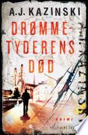 Dr  mmetyderens D  d