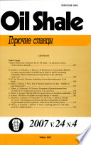 2007 - Vol. 24, No. 4