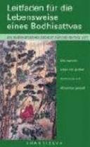 Shantidevas Leitfaden für die Lebensweise eines Bodhisattvas