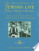The Encyclopedia of Jewish Life Before and During the Holocaust  Seredina Buda Z