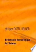 Dictionnaire Pratique Bilingue : Français-Hébreu / Hébreu-Français, Avec Translitération Complète par Philippe Potel-Belner