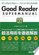 Good Reader Super Manual