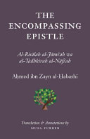 The Encompassing Epistle