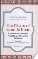 The Pillars of Islam   Iman