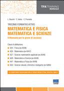 Tirocinio formativo attivo  Matematica e fisica  matematica e scienze  Il manuale per le prove di accesso