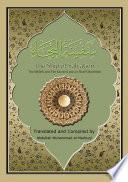 Safinah Safinat Al Naja The Ship Of Salvation A Classic Manual Of Isl Mic Doctrine And Jurisprudence book