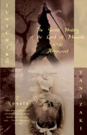 The Secret History of the Lord of Musashi Most Important Novelists Of The Twentieth Century