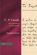 C P  Cavafy