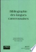 Bibliographie des langues camerounaises