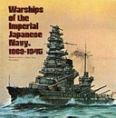 Warships of the Imperial Japanese Navy  1869 1945