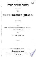 Die fünf Bücher Mose