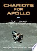 Chariots for Apollo