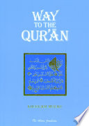Way to the Qur an