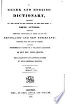 A Greek and English Dictionary, Comprising All the Words in the Writings of the Most Popular Greek Authors