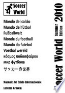 Soccer World   Summer Edition 2010