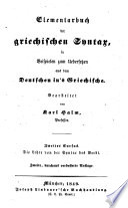 Anleitung zum Uebersetzen aus dem Deutschen ins Griechische