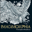 Imagimorphia  Colouring book