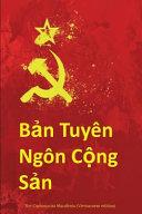 Ban Tuyen Ngon Cong San / the Communist Manifesto