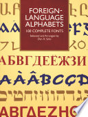 Foreign Language Alphabets