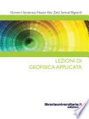 Lezioni di geofisica applicata