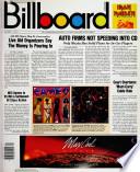 Aug 3, 1985