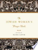 A Jewish Woman S Prayer Book
