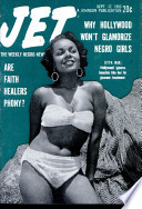Sep 17, 1953