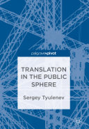 Translation in the Public Sphere