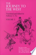 Journey to the West Narrative About The Sixteen Year Pilgrimage Of The Seventh Century