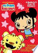 Kai lan s Awesome Coloring Book