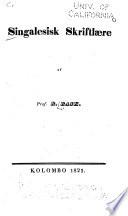 Singalesisk skriftlære