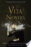 Vita Nostra Book PDF