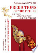 Predictions of the future and truth about the past and the present