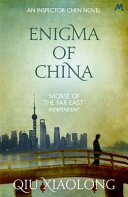 Enigma of China His Career A Poet By