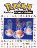 Pokemon Pokedex Collector s Edition