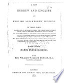 A New Hebrew and English and English and Hebrew Lexicon to which is Appended  A New Hebrew Grammar